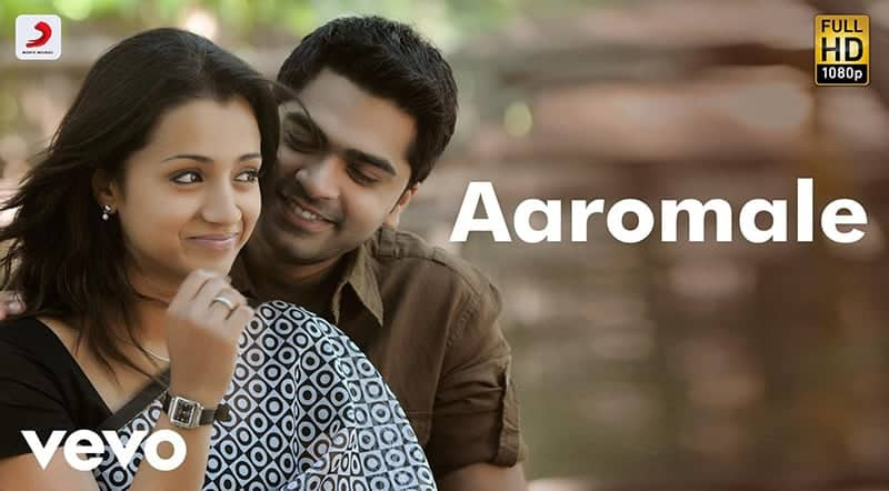 Aaromale Song Lyrics From Vinnaithaandi Varuvaayaa