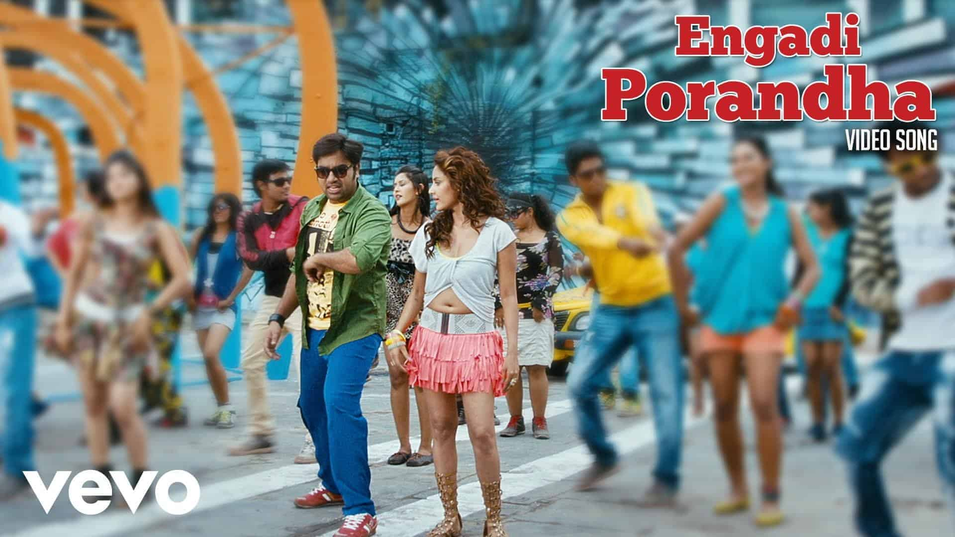 Engadi Porandha Song Lyrics From Vanakkam Chennai Movie