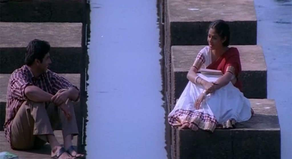 Kadhal Kadhal Kadhal Song Lyrics From Jayam