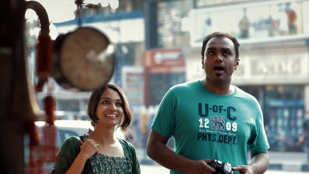 Mounam Sollum Varthaigal Song Lyrics