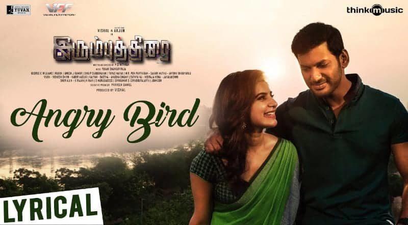 Angry Bird Song Lyrics From Irumbu Thirai