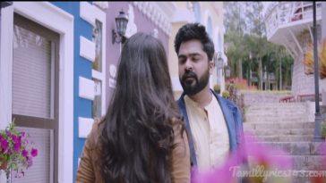 Thalli Pogathey Song Lyrics