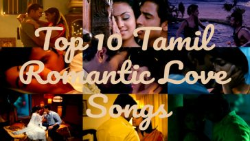 Top 10 Tamil Romantic Love Songs