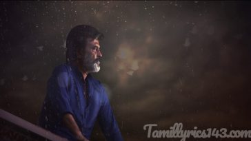 Kannamma Kaala Song Lyrics