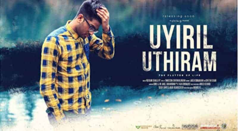 Uyiril Uthiram Tamil Album Song Lyrics