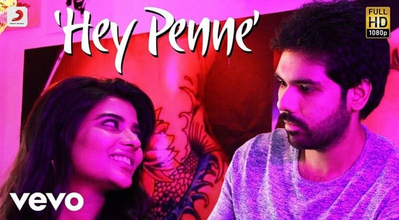 Hey Penne Song Lyrics From Kattappava Kaanom Tamil Movie