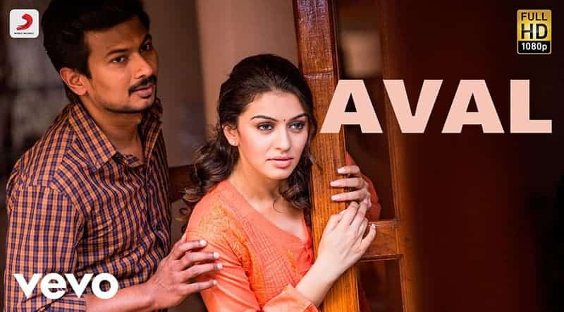 Aval Kuzhal Song Lyrics From Manithan