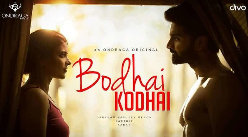 Bodhai Kodhai Tamil Album Song Lyrics