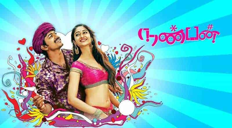 Nalla Nanban Song Lyrics From Nanban