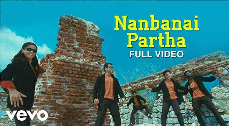 Nanbanai Partha Song Lyrics From Ninaithale Inikkum Tamil Movie