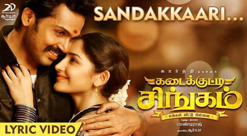 Sandakkaari Song Lyrics From Kadaikutty Singam