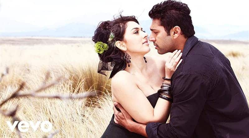 Thee illai Song Lyrics From Engeyum Kaadhal