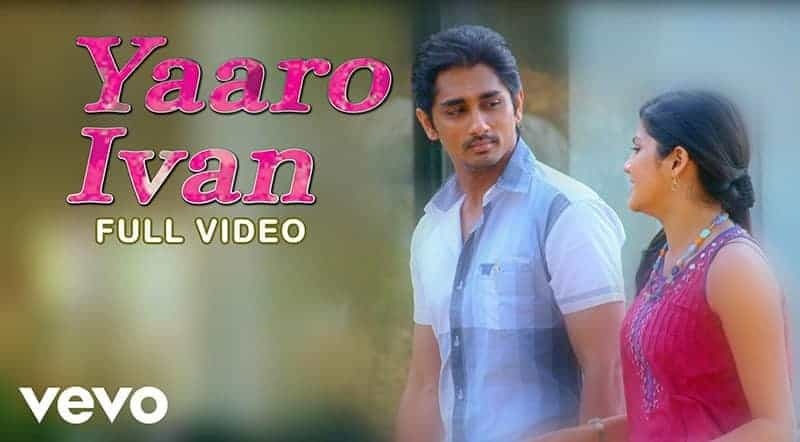 Yaaro Ivan Song Lyrics From Udhayam NH4
