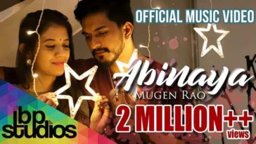 Abinaya Tamil Album Song Lyrics - Mugen Rao, Subashini Asokan