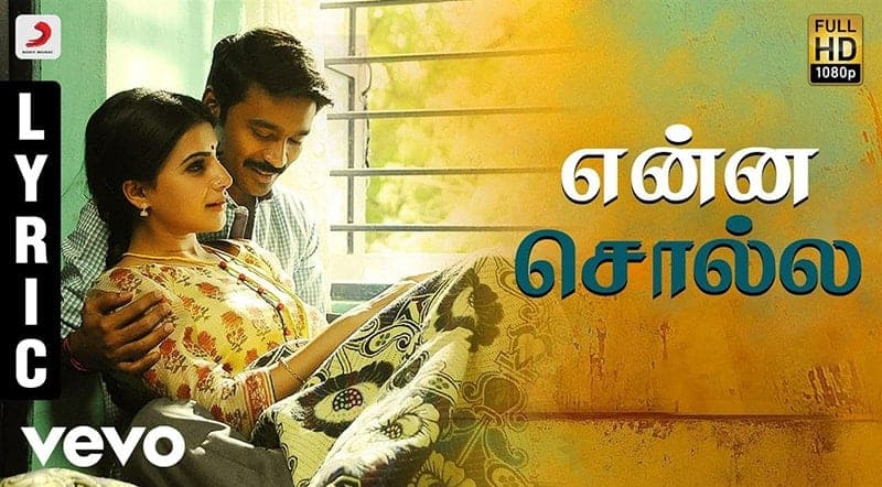 Enna Solla Yethu Solla Song Lyrics From Thangamagan