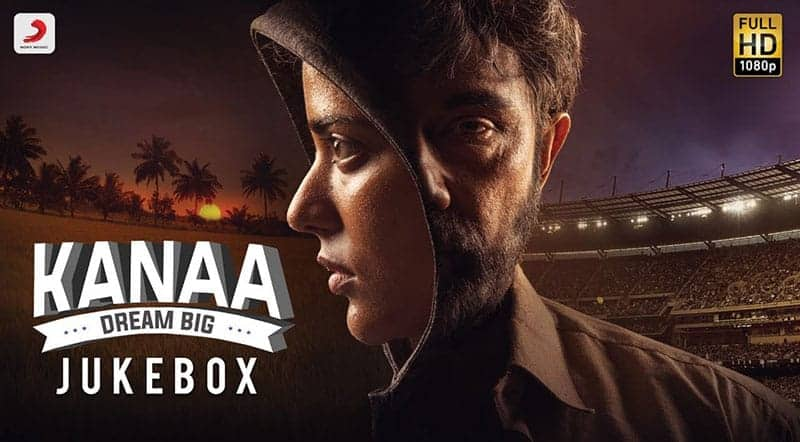 Othaiyadi Pathayila Song Lyrics From Kanaa Movie