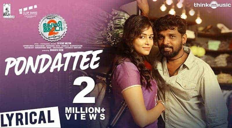 Pondattee Nee Song Lyrics From Golisoda 2