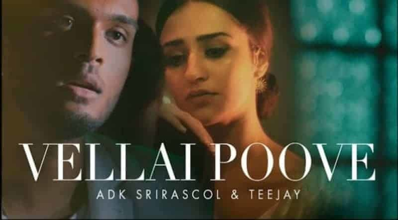 Vellai Poove Tamil Album Song Lyrics - Teejay, ADK SRI RASCOL