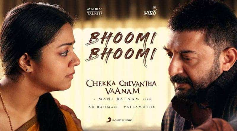 Bhoomi Bhoomi Song Lyrics From Chekka Chivantha Vaanam Tamil Movie