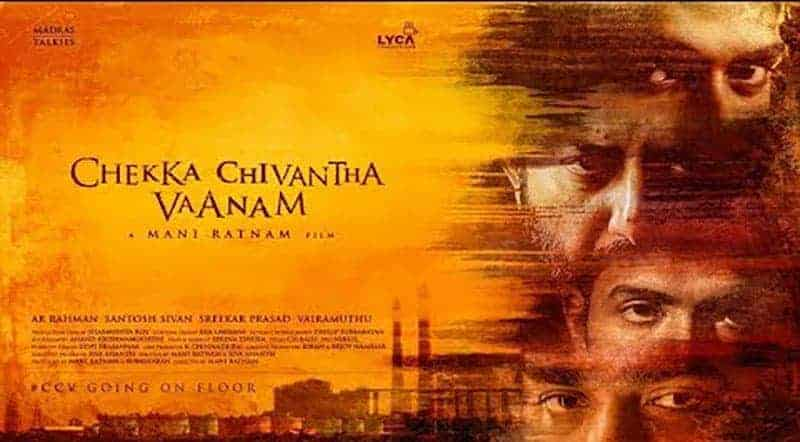 Chekka Chivantha Vaanam Tamil Movie Song Lyrics