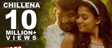 Chillena Oru Mazhai Thuli Song Lyrics From Raja Rani