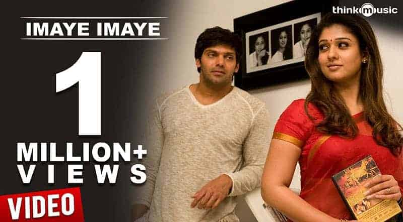 Imaye Imaye Song Lyrics From Raja Rani Tamil Movie