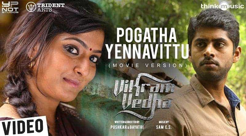 Pogatha Yennavittu Song Lyrics From Vikram Vedha