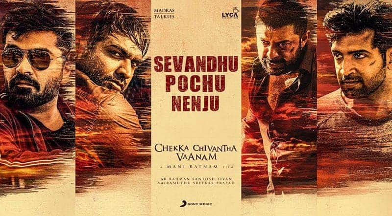 Sevandhu Pochu Nenju Song Lyrics From Chekka Chivantha Vaanam