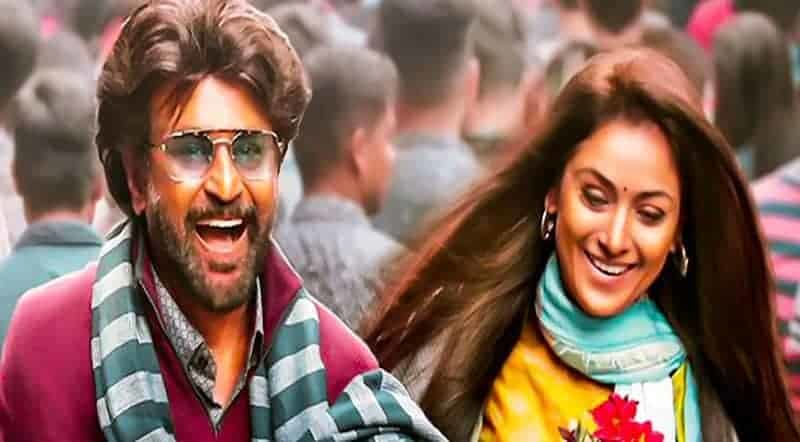 Ilamai Thirumbudhe Song Lyrics From Petta