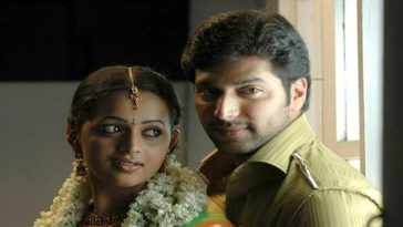 Kannan Varum Velai Song Lyrics From Deepavali Tamil Movie