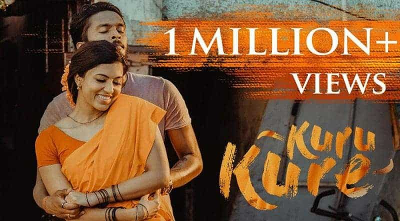 KuruKure Tamil Album Song Lyrics