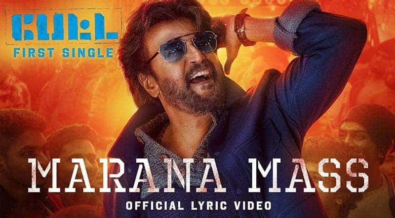 Marana Mass Song Lyrics From Petta Movie
