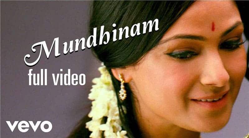Mundhinam Parthene Song lyrics From Vaaranam Aayiram