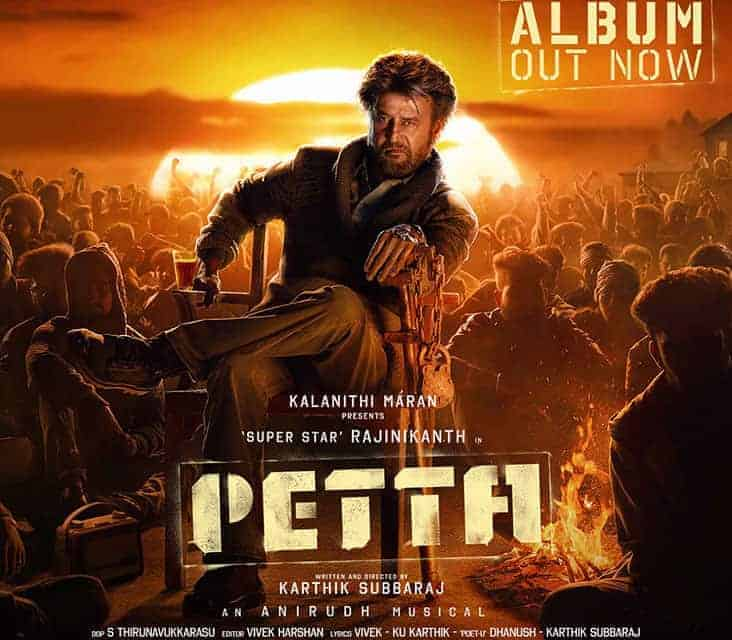 Petta Paraak Song Lyrics From Petta