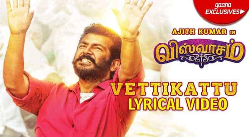 Vetti Kattu Song Lyrics
