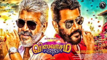 Viswasam Tamil Movie Song Lyrics