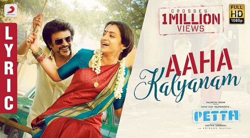 Aaha Kalyanam Song Lyrics From Petta