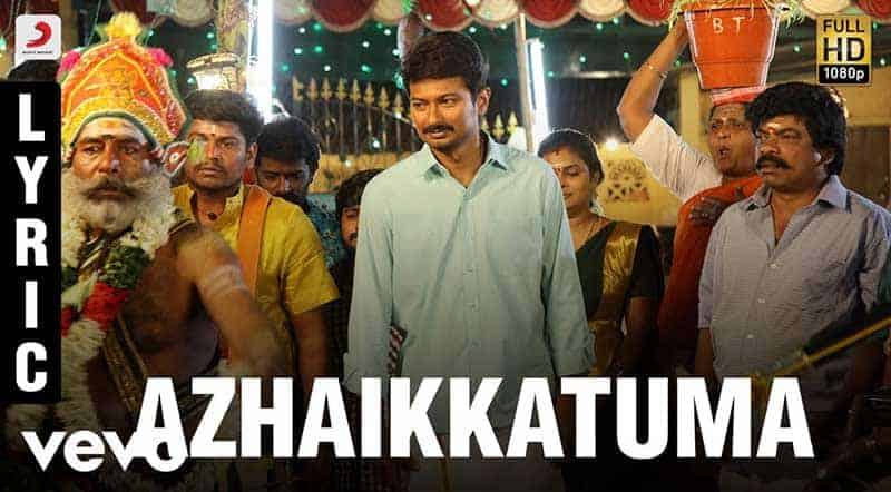 Azhaikkatuma Song Lyrics From Kanne Kalaimaane
