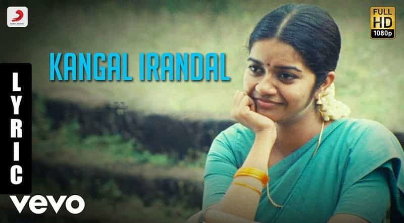 Kangal Irandal Song Lyrics From subramaniapuram