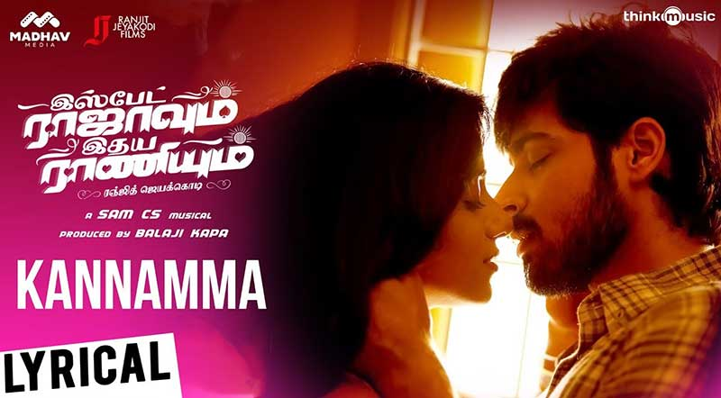 Kannamma Unna Song Lyrics From Ispade Rajavum Idhaya Raniyum