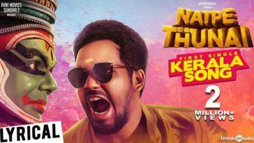 Kerala Song Lyrics From Natpe Thunai