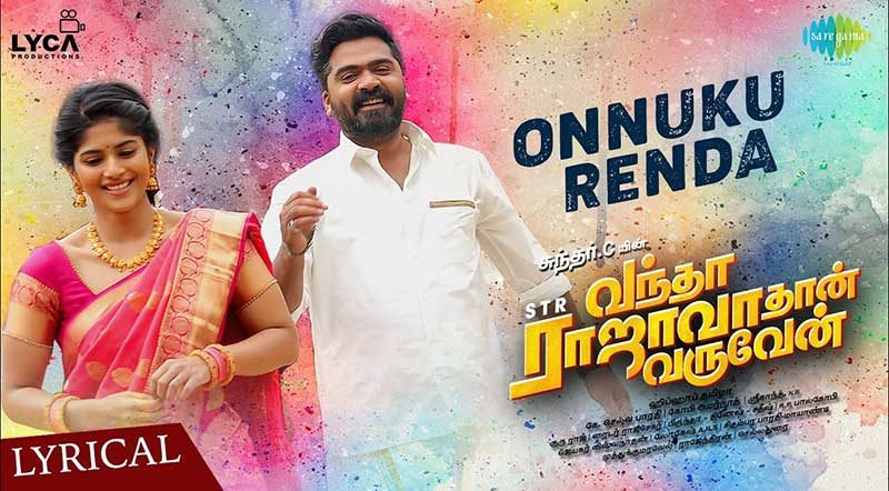 Onnuku Renda Song Lyrics From Vantha Rajavathaan Varuven