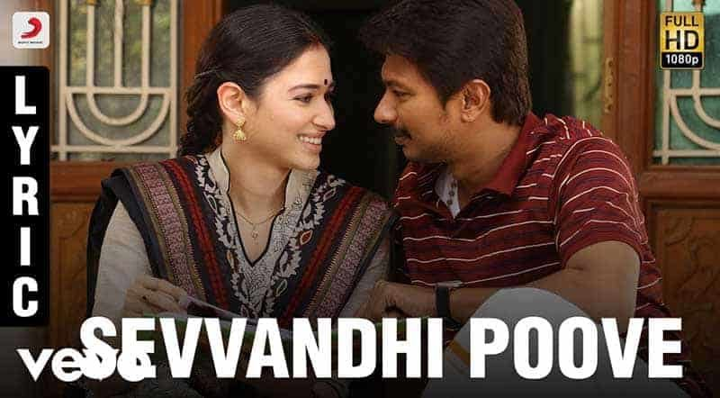 Sevvandhi Poove Song Lyrics From Kanne Kalaimaane