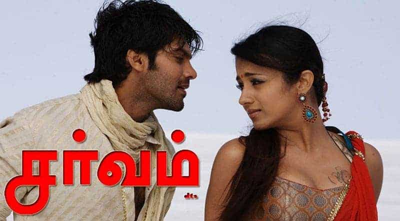 Siragugal Song Lyrics From Sarvam