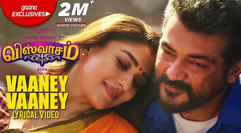 Vaaney Vaaney Song Lyrics From Viswasam