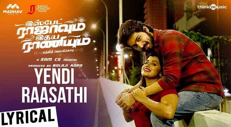 Yendi Raasathi Song Lyrics From Ispade Rajavum Idhaya Raniyum