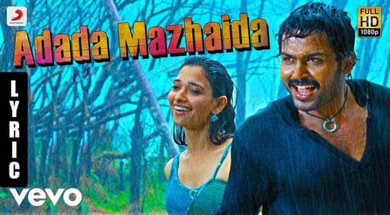 Adada Mazhaida Song Lyrics From Paiyaa