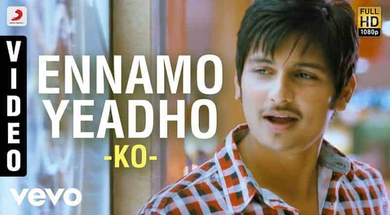 Ennamo Yedho Song Lyrics From Ko Movie