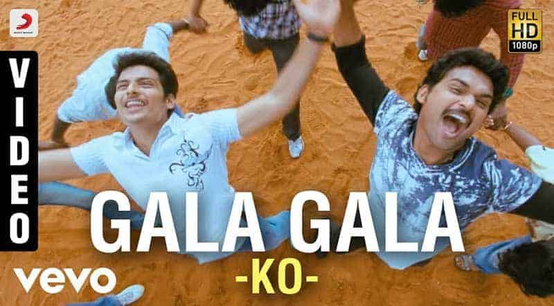Gala Gala Song Lyrics From Ko