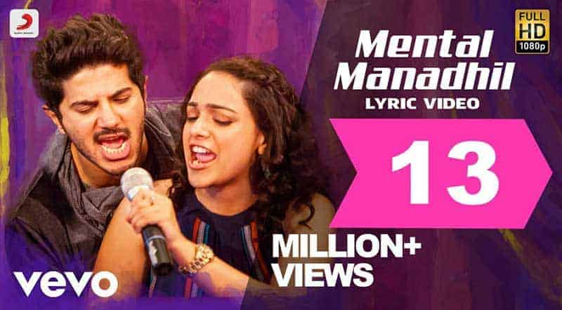 Mental Manadhil Song Lyrics From O Kadhal Kanmani